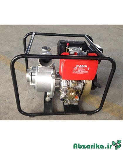 موتور پمپ کاما دیزل دو اینچ هندلی KDP20
