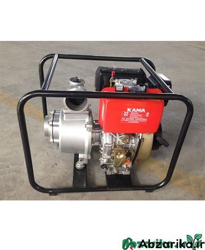 موتور پمپ کاما دیزل چهار اینچ هندلی KDP40