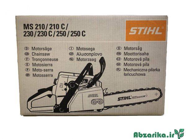 اره موتوری اشتیل MS230
