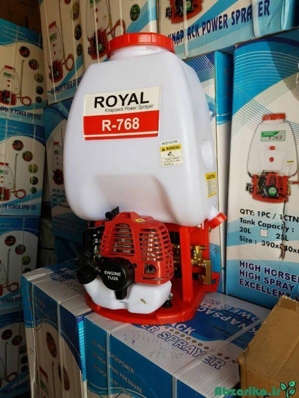 سمپاش لانسی موتوری ۲۵ لیتری مدل ROYAL 768
