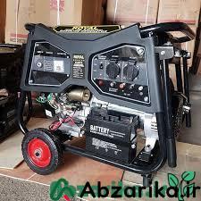 موتور برق رویال 8800CEW