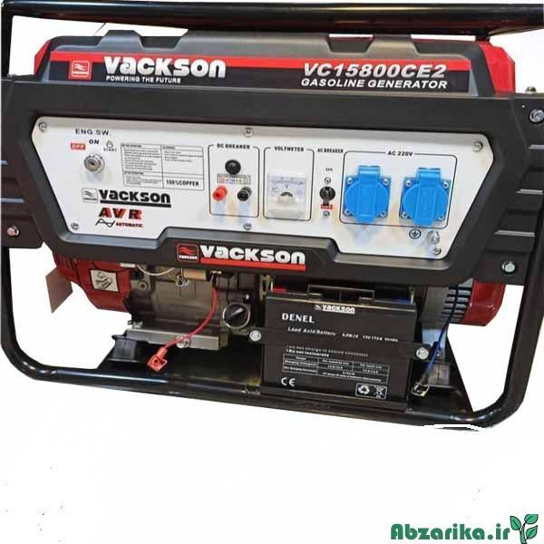 موتوربرق واکسون ژنراتور موتور برق