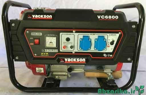 موتور برق واکسون موتوربرق ژنراتور