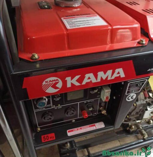 موتوربرق موتور برق کاما KAMA دیزل