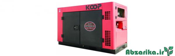 موتور برق دیزل کوپ