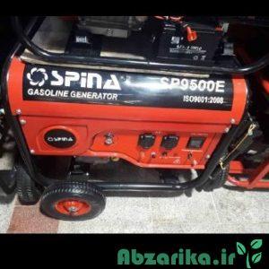 موتور برق اسپینا