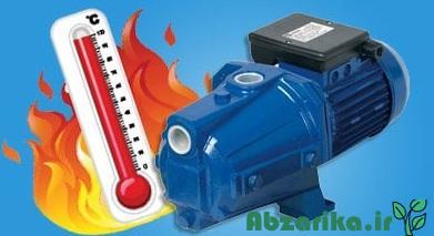 داغ کردن و سوختن موتور پمپ